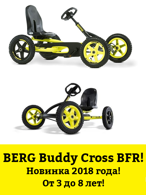 Berg Buddy Cross BFR!